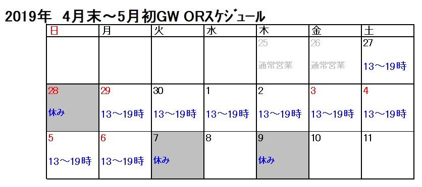 19.4-5GW.jpg