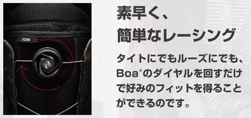 BOA.jpg